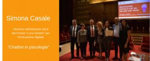 Premio Ometto Casale | 21x8.5 cm News