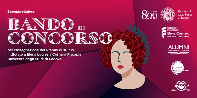 Premio Cornaro 2020